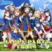 ラブライブ!サンシャイン!! Aqours/HAPPY PARTY TRAIN DVD付