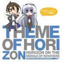 【アルバム】TV 境界線上のホライゾン テーマ曲集 Theme of HORIZONの画像