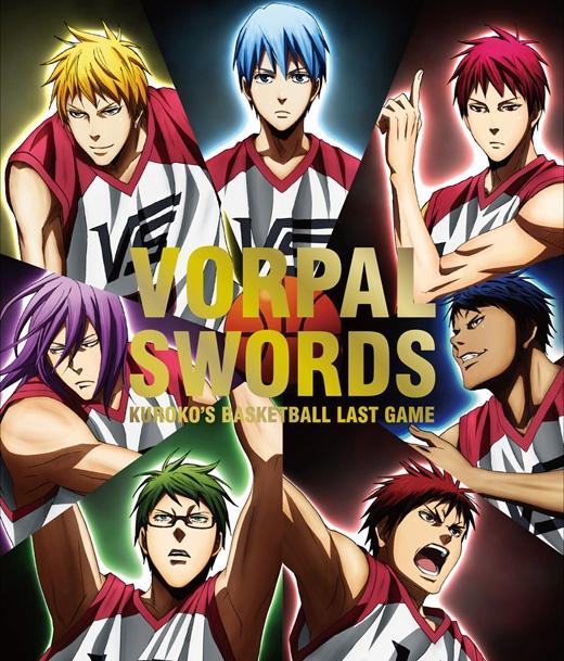 【キャラクターソング】劇場版 黒子のバスケ LAST GAME キャラクターソング We are VORPAL SWORDS!!