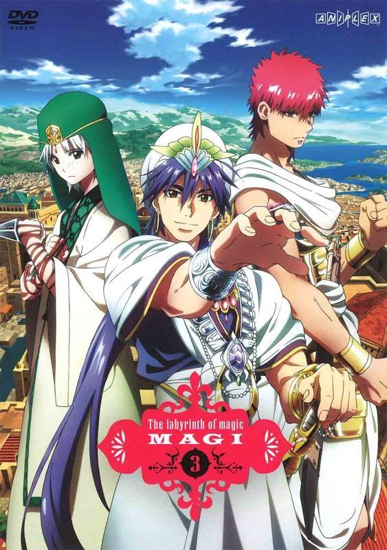 【DVD】TV [マギ] 3 通常版