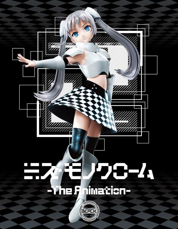 【Blu-ray】TV ミス・モノクローム-The Animation- 黒版