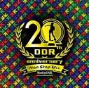 【アルバム】ゲーム DanceDanceRevolution 20th Anniversary Non Stop Mix Mixed by DJ KOOの画像