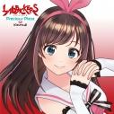 【主題歌】映画 LAIDBACKERS-レイドバッカーズ- 主題歌「Precious Piece」/Kizuna AI 初回限定盤の画像