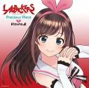 【主題歌】映画 LAIDBACKERS-レイドバッカーズ- 主題歌「Precious Piece」/Kizuna AI 通常盤の画像