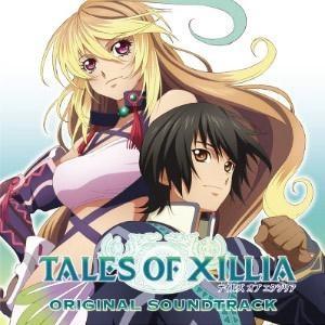 【サウンドトラック】PS3版 テイルズ オブ エクシリア オリジナルサウンドトラック 通常盤