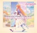 【サウンドトラック】ゲーム プリンセスコネクト! PRINCESS CONNECT! Re:Dive ORIGINAL SOUND TRACKの画像