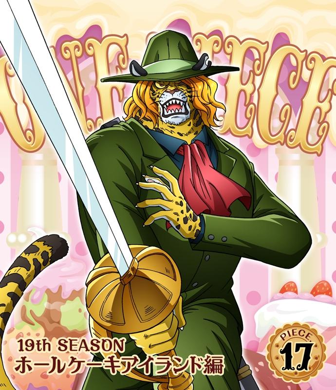 【Blu-ray】TV ONE PIECE ワンピース 19THシーズン ホールケーキアイランド編 piece.17
