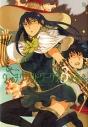 【コミック】ウィッチクラフトワークス(3)の画像