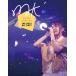 小松未可子/MIKAKO KOMATSU THE FIRST ALL DAYS Blu-ray box