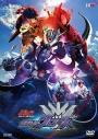 【DVD】映画 ビルド NEW WORLD 仮面ライダークローズ 通常版の画像