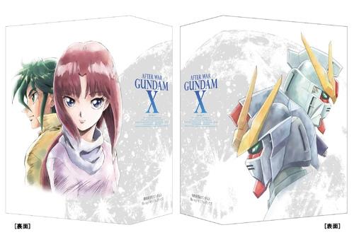 【Blu-ray】機動新世紀ガンダムX メモリアルボックス 期間限定生産