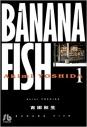 【ポイント還元版(10%)】【コミック】BANANA FISH-バナナフィッシュ- 1~11巻セット(完)の画像