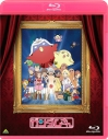 【Blu-ray】Web 短編フラッシュアニメ ガンダムさんの画像