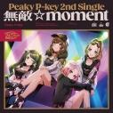 【キャラクターソング】D4DJ Peaky P-key 無敵☆moment Blu-ray付生産限定盤の画像