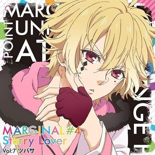 【ドラマCD】夜空に輝く星(アイドル)とふたりきりで過ごすCD MARGINAL#4 Starry Lover Vol.7 ツバサ (CV.蒼井翔太)