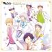 ミュージカル・リズムゲーム 夢色キャスト Vocal Collection 4