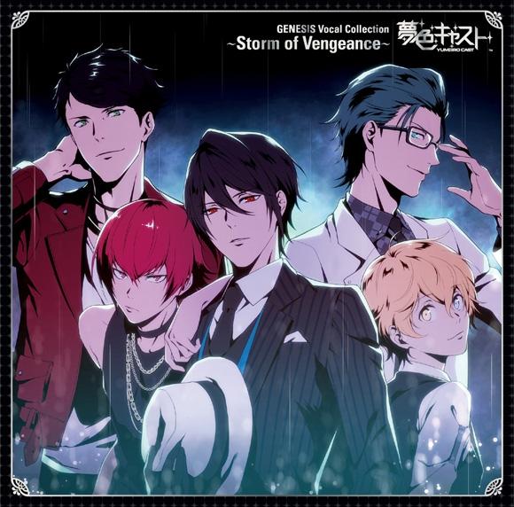 【アルバム】ミュージカル・リズムゲーム 夢色キャスト GENESIS Vocal Collection