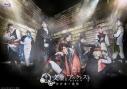 【Blu-ray】舞台 文豪とアルケミスト 余計者ノ挽歌の画像