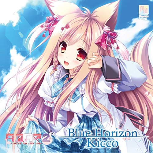 【主題歌】ゲーム タユタマ2-you're the only one- 主題歌「Blue Horizon」/Kicco 通常盤