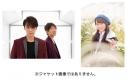 【アルバム】福士誠治(MISSION)×今井麻美/Over The Galaxy~メッセージ~の画像