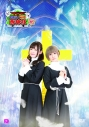 【DVD】お祓え!西神社Vol.9の画像