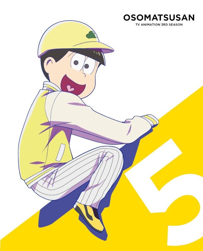 【Blu-ray】TV おそ松さん 第3期 第5松