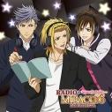 【DJCD】劇場版 ときめきレストラン☆☆☆ MIRACLE6 DJCD RADIO MIRACLE6 SIDE:X.I.P. 豪華盤の画像