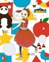 【DVD】TV 三ツ星カラーズ Vol.1の画像