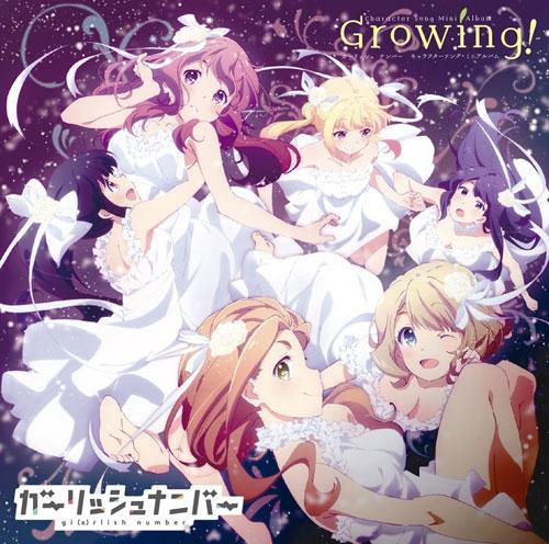 【アルバム】ガーリッシュ ナンバー+桜ヶ丘七海 キャラクターソング・ミニアルバム~Growing!~