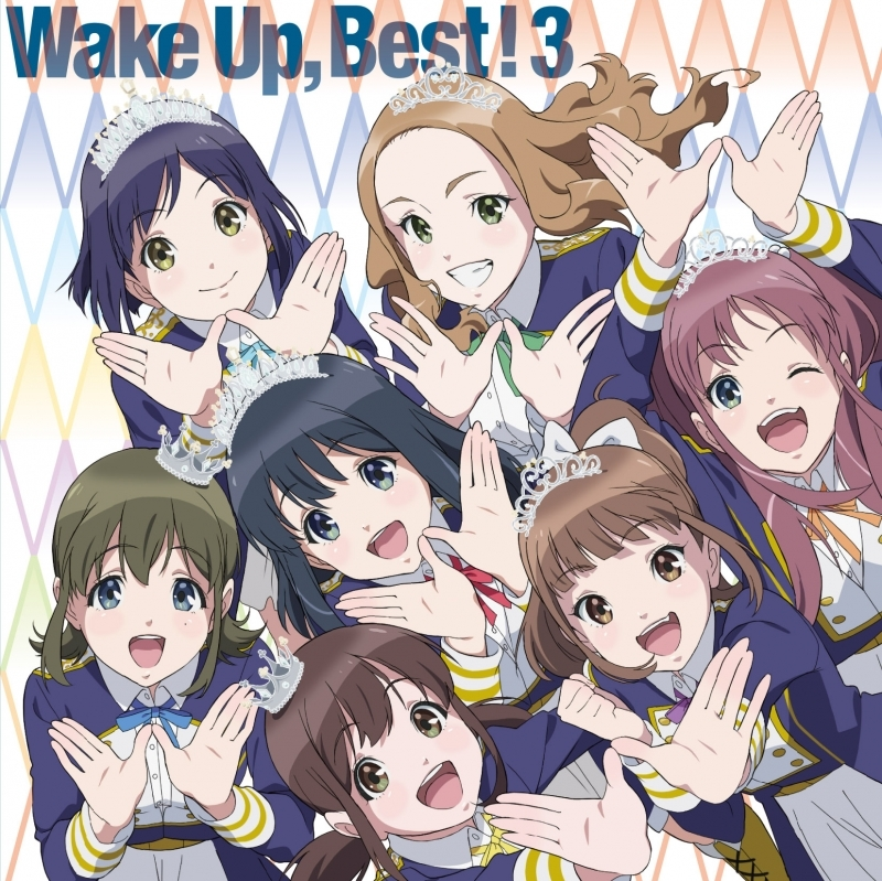 【アルバム】Wake Up, Best!3 初回生産限定盤
