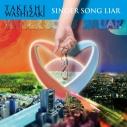 【アルバム】鷲崎健/Singer Song Liarの画像