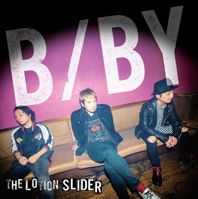【マキシシングル】The Lotion Slider/B/BY