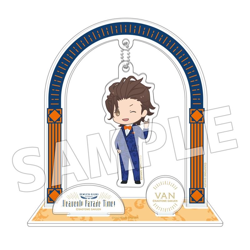 【グッズ-スタンドポップ】うたの☆プリンスさまっ♪ HE★VENS RADIO~Go to heaven~ Heavenly Parade Time! アクリルスタンド:桐生院 ヴァン