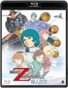 【Blu-ray】劇場版 機動戦士ZガンダムII -恋人たち-の画像