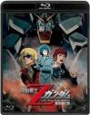 【Blu-ray】劇場版 機動戦士Zガンダム -星を継ぐ者-の画像