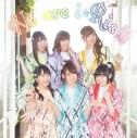 【アルバム】i☆Ris/We are i☆Ris!!! DVD付Aの画像