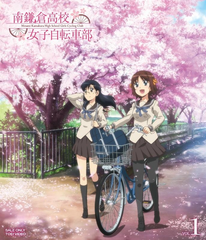 【Blu-ray】TV 南鎌倉高校女子自転車部 1