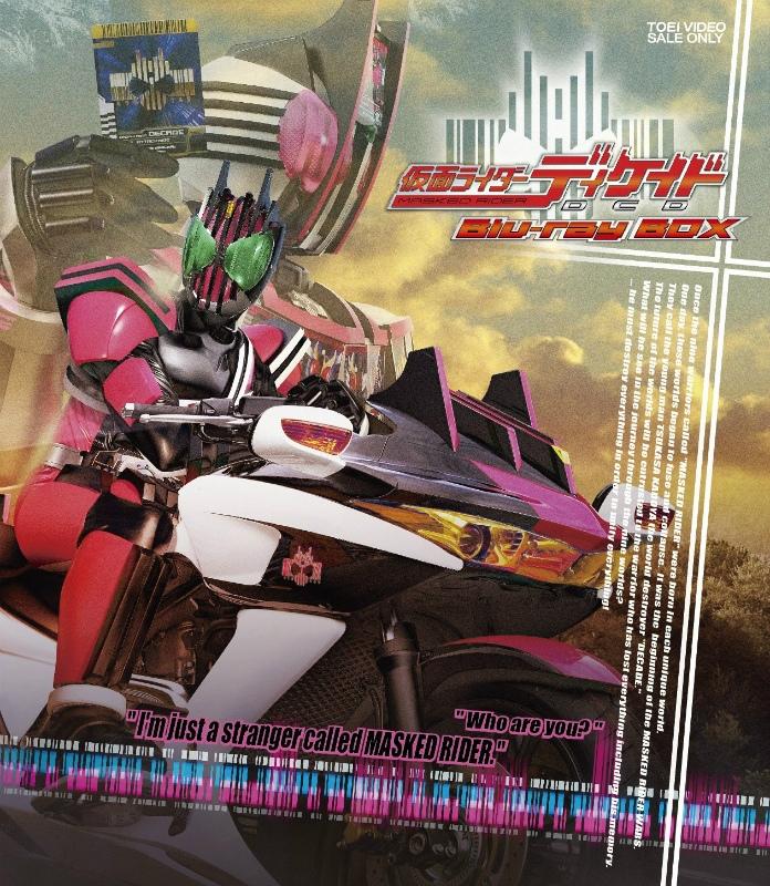 【Blu-ray】TV 仮面ライダーディケイド Blu-ray BOX