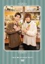 【DVD】Web 天﨑滉平・大塚剛央の「僕たちもう、フレンドですよね?」 KAWAIIへの道・完結編~かわいい旅夢気分~の画像