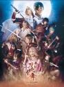 【Blu-ray】舞台 刀剣乱舞 虚伝 燃ゆる本能寺 ~再演~の画像