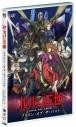 【DVD】TV ルパン三世 プリズン・オブ・ザ・パストの画像