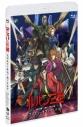 【Blu-ray】TV ルパン三世 プリズン・オブ・ザ・パストの画像