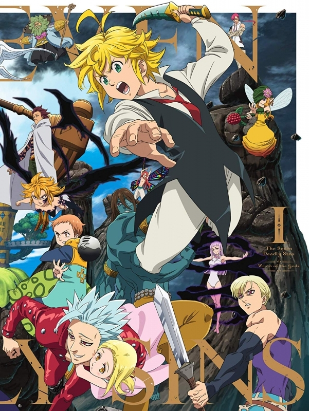 【Blu-ray】TV 七つの大罪 神々の逆鱗 Blu-ray BOX I