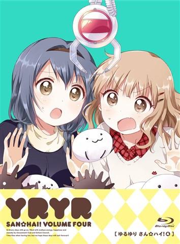 【Blu-ray】TV ゆるゆり さん☆ハイ! 第4巻
