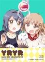 【Blu-ray】TV ゆるゆり さん☆ハイ! 第4巻の画像