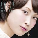 【アルバム】大橋歩夕/FAITH Collector's Editionの画像