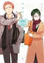 【コミック】ヲタクに恋は難しい(7) 通常版 の画像