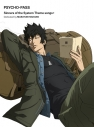 【アルバム】PSYCHO-PASS Sinners of the System Theme songs + Dedicated by Masayuki Nakano 初回生産限定盤の画像