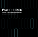 【アルバム】PSYCHO-PASS Sinners of the System Theme songs + Dedicated by Masayuki Nakano 通常盤の画像