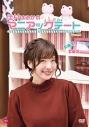 【DVD】佳村はるかのマニアックデート… Vol.3の画像